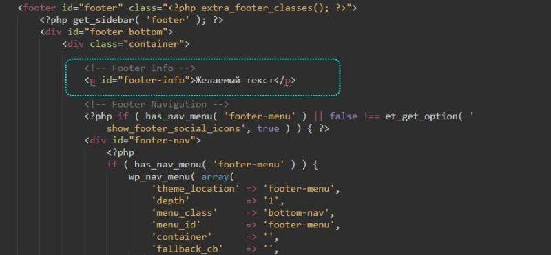 Видимость картинки в браузере при заполненном атрибуте alt
