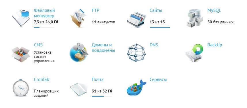 Вход в phpMyAdmin в хостинге