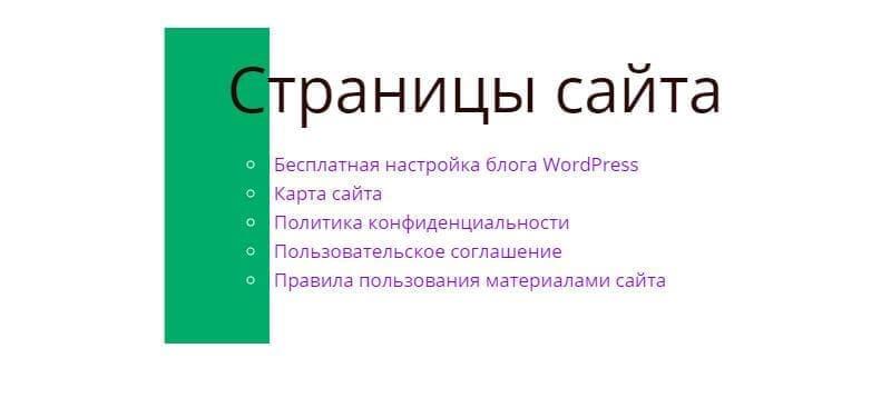 Дизайн ряда страницы